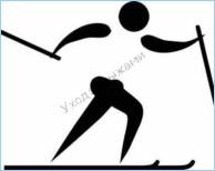Покрытие лыж улучшающее скольжение
