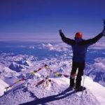 Экспедиция на вершину