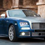 В Куршавеле открылась временная студия Rolls-Royce
